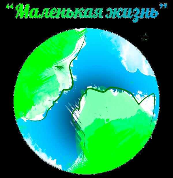 Logo_bg копия (1)